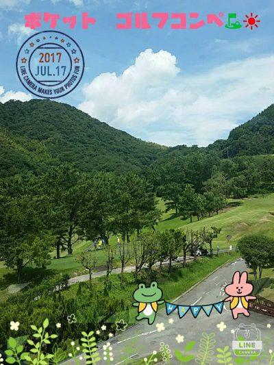 ポケット杯ゴルフコンペ2017年7月17日